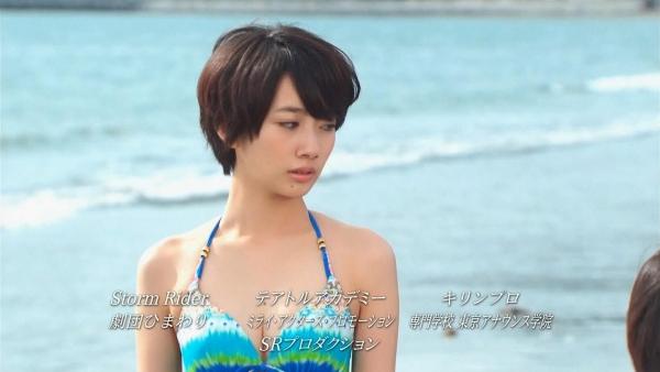 波瑠 ビキニの水着など高画質画像23