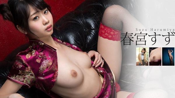 春宮すず スレンダー美巨乳娘ヌード画像140枚ののa001番