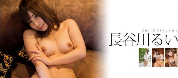 長谷川るい フルヌードまっぱだか全裸画像92枚の01枚目