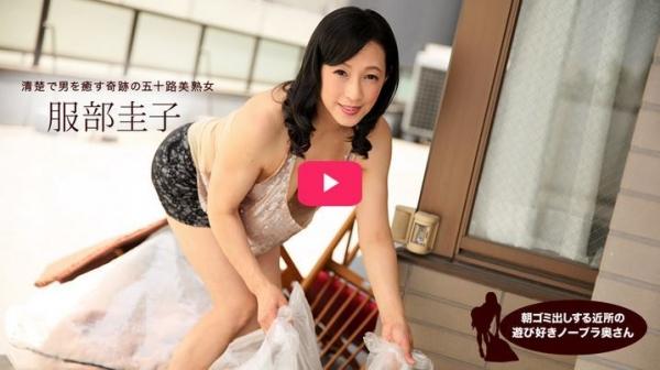 五十路の無修正女優 服部圭子 ノーブラ奥さんエロ画像48枚のb01枚目