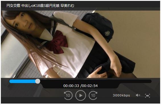 早美れむ(S-Cute Rem)華奢でつるペタな女の子エロ画像42枚のb12枚目