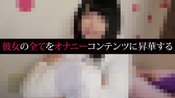 一二三鈴(ひふみりん)スタイル抜群な美女エロ画像64枚のd02枚目