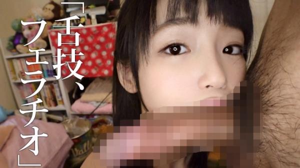 一二三鈴(ひふみりん)スタイル抜群な美女エロ画像64枚のd03枚目