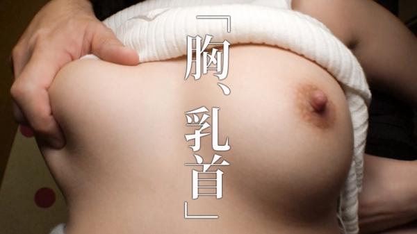 一二三鈴(ひふみりん)スタイル抜群な美女エロ画像64枚のd21枚目