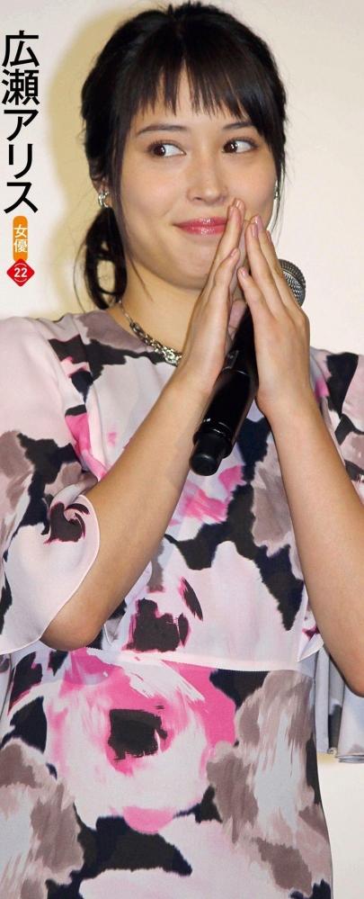 広瀬アリス すずの美人な姉ちゃん高画質画像70枚のa005