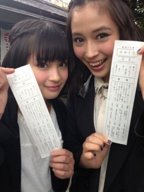 広瀬アリス すずの美人な姉ちゃん高画質画像70枚のa006