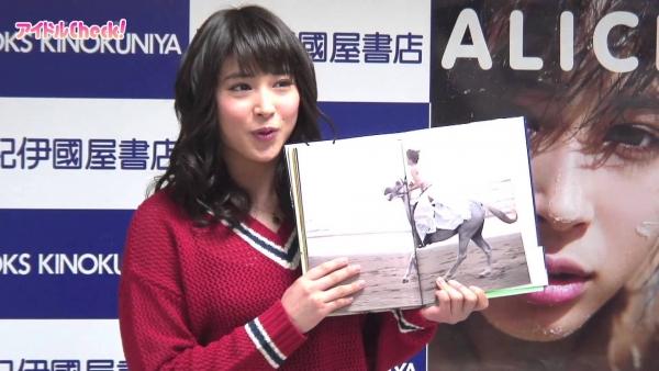 広瀬アリス すずの美人な姉ちゃん高画質画像70枚のb060