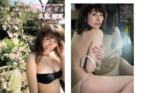 hisamatsu_ikumi_20171216c003枚目