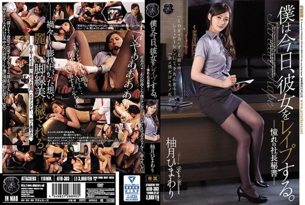 秘書のエロ画像 美人でセクシーで従順な女達72枚のc014枚目