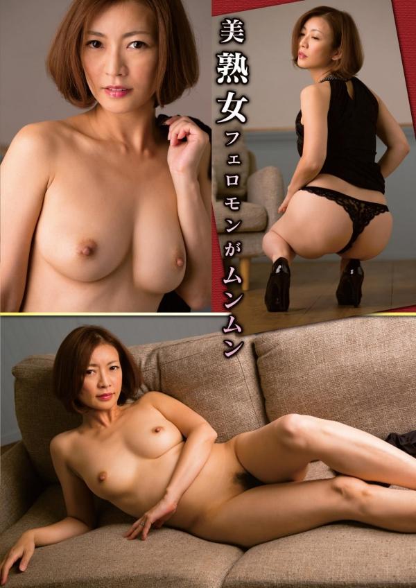 瞳リョウ 美熟女のセックス画像とヌード130枚のa2枚目