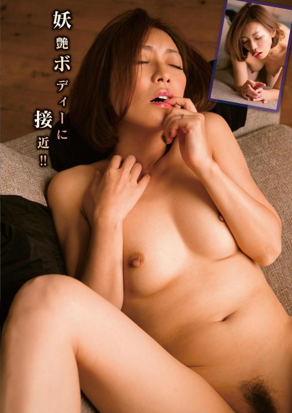 瞳リョウ 美熟女のセックス画像とヌード130枚のa3枚目