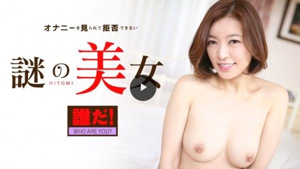 瞳リョウ 無修正で人気の妖艶美熟女のエロ画像40枚のc001枚目