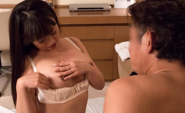 熟女エロ画像 豊満な40代奥様のセックス110枚の061枚目