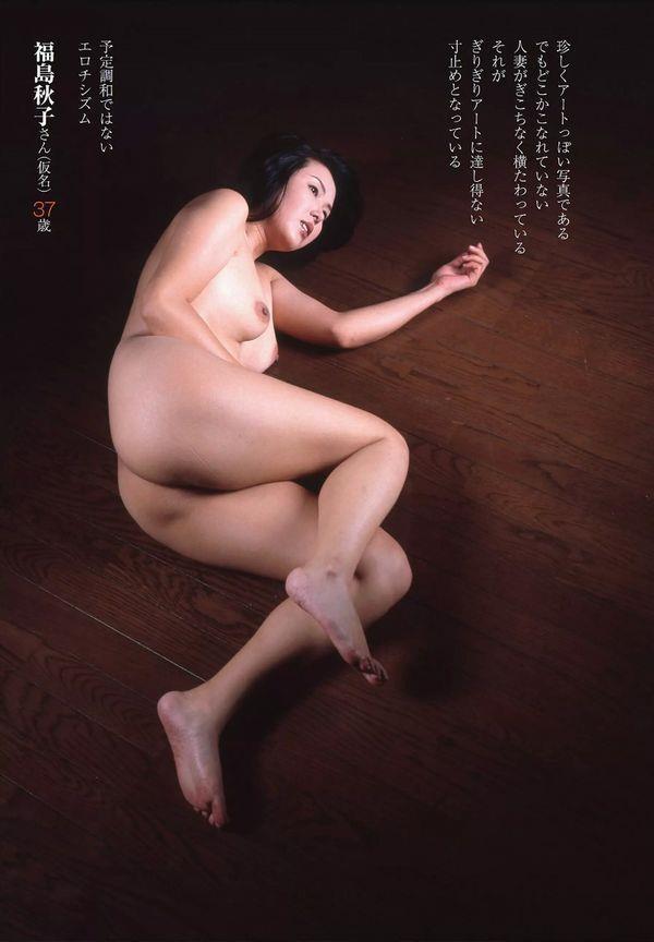 通販限定で高額販売されてる素人熟女ヌード写真集の中身がこちらの07枚目