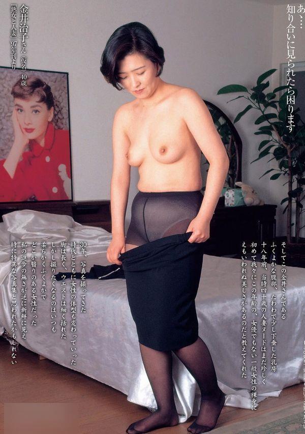 通販限定で高額販売されてる素人熟女ヌード写真集の中身がこちらの11枚目