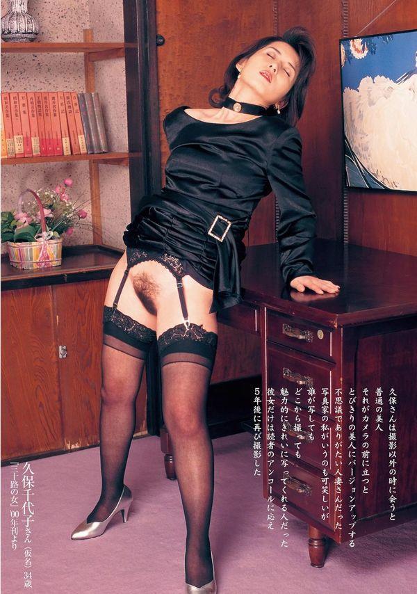 通販限定で高額販売されてる素人熟女ヌード写真集の中身がこちらの12枚目