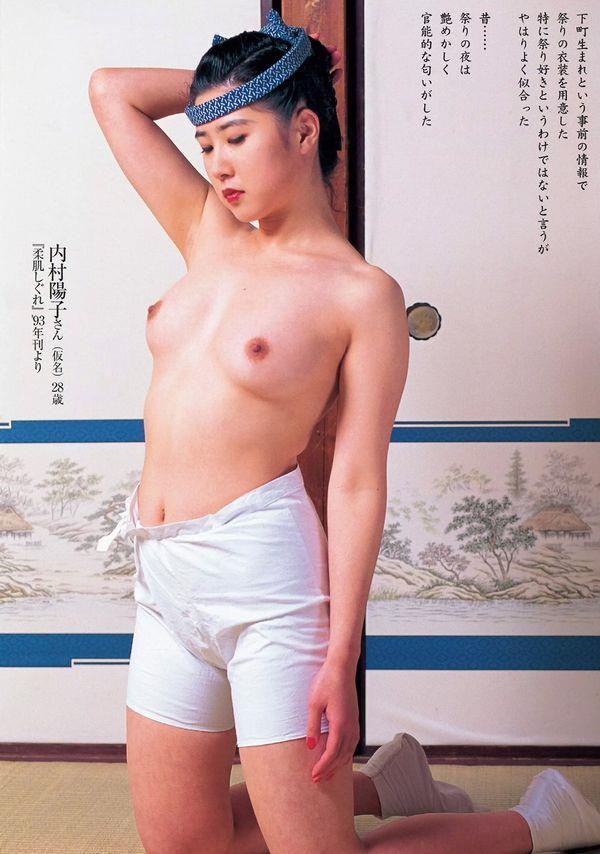 通販限定で高額販売されてる素人熟女ヌード写真集の中身がこちらの14枚目