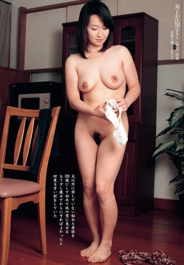 通販限定で高額販売されてる素人熟女ヌード写真集の中身がこちらの21枚目