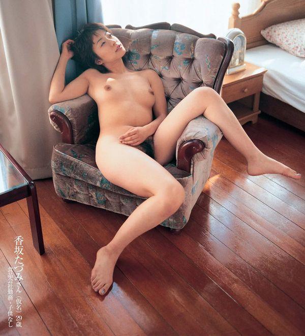 通販限定で高額販売されてる素人熟女ヌード写真集の中身がこちらの22枚目