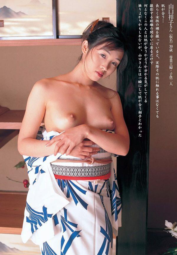通販限定で高額販売されてる素人熟女ヌード写真集の中身がこちらの29枚目