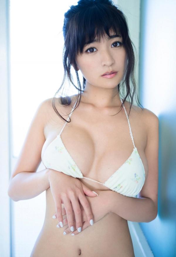 HOSHINO ほしの 星野愛実 画像 a009