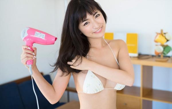 HOSHINO ほしの 星野愛実 画像 a014