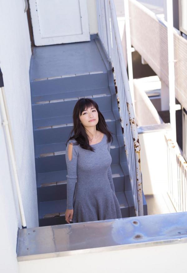 HOSHINO ほしの 星野愛実 画像 a018