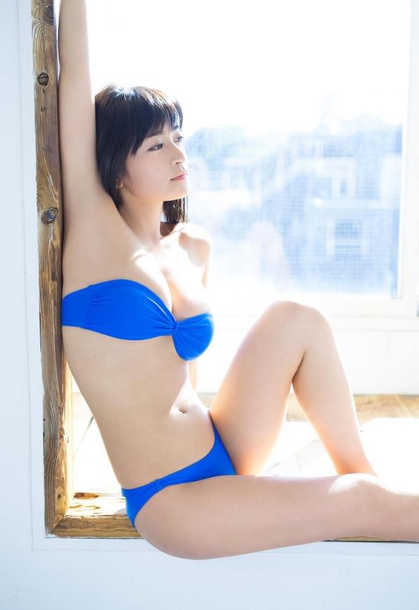 HOSHINO ほしの 星野愛実 画像 b004