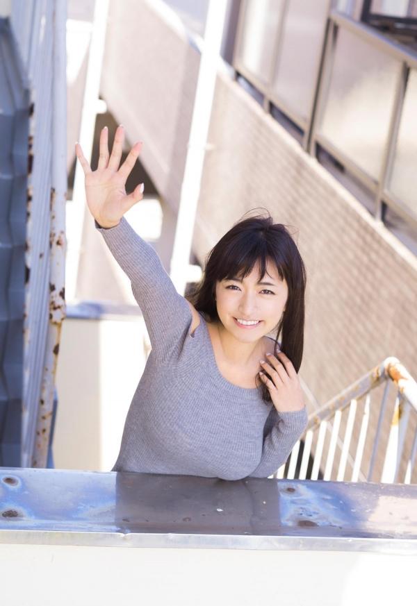 HOSHINO ほしの 星野愛実 画像 c001