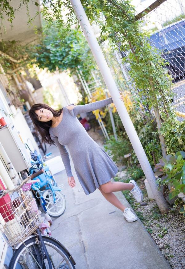 HOSHINO ほしの 星野愛実 画像 c002