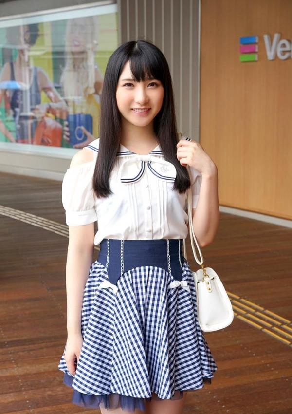 元人気地下アイドル 星咲伶美(ほしさきれみ)ハメ撮り画像90枚の004枚目