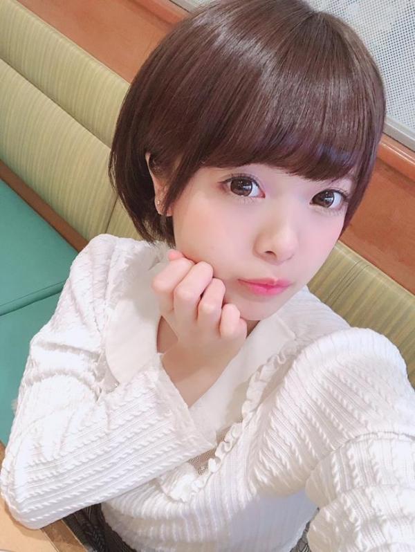 星咲凛(ほしざきりん)超ミニマムボディ×アニメ声 ロリ美少女エロ画像37枚のa003枚目