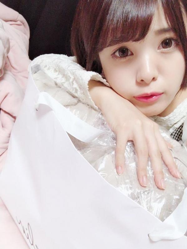 星咲凛(ほしざきりん)超ミニマムボディ×アニメ声 ロリ美少女エロ画像37枚のa010枚目