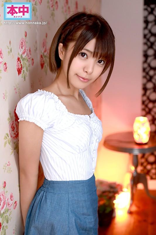 星咲凛(ほしざきりん)超ミニマムボディ×アニメ声 ロリ美少女エロ画像37枚のc002枚目