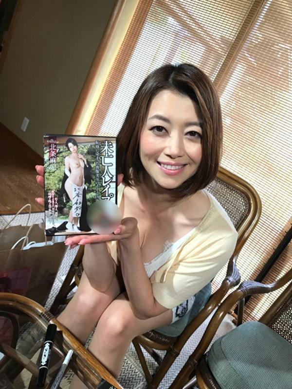 美熟女北条麻紀さん巨匠緊縛師に縛られて感激する【画像50枚】の41枚目