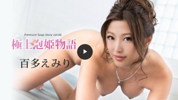 百多えみり(水川スミレ)マットで絡み合うソープ嬢のエロ画像35枚のb01枚目
