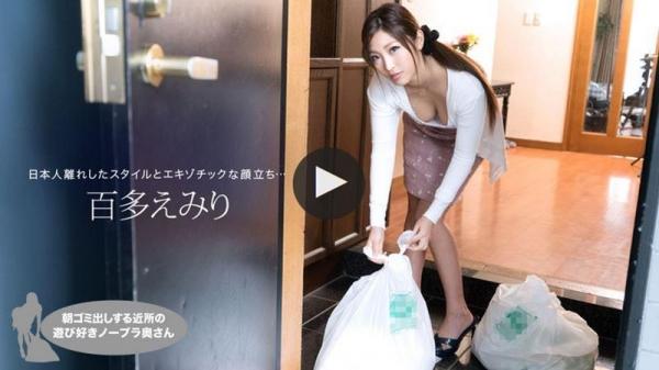 百多えみり(水稀みり) 朝ゴミ出しする近所の遊び好きノーブラ奥さんのb01枚目