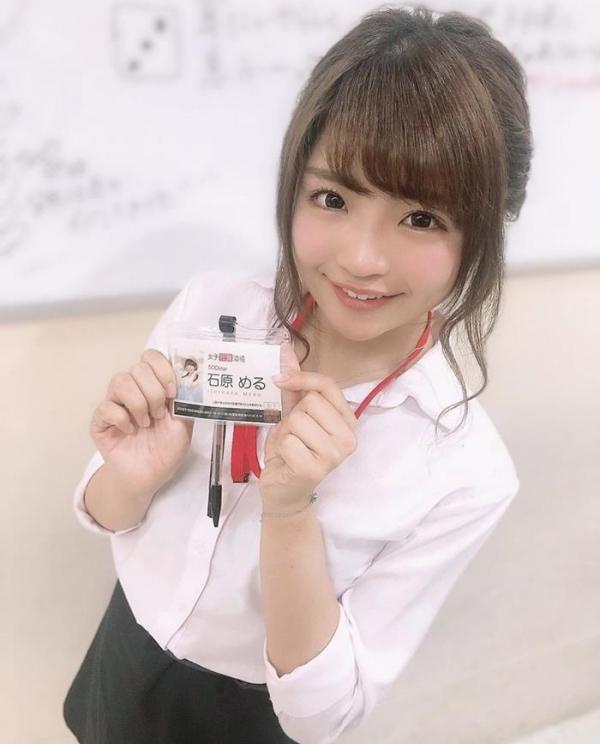 石原める SOD star 元芸能人の小柄な美少女エロ画像39枚のa03枚目