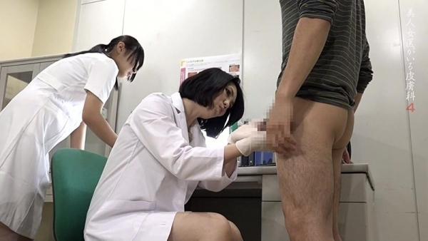 女医のエロ画像 チンコに目がない白衣の痴女67枚のd013枚目