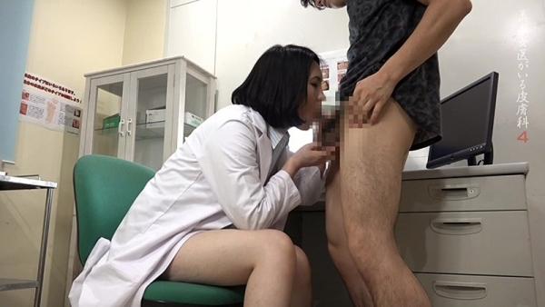 女医のエロ画像 チンコに目がない白衣の痴女67枚のd021枚目