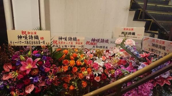 神咲詩織さん、AV引退を前にストリップデビューで連日大盛況エロ画像51枚のa03枚目