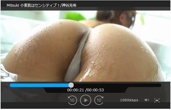 神谷充希 カワイイ顔してデカ尻な女の子エロ画像78枚のd22枚目