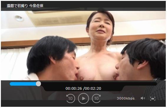 61歳で今が女盛りという還暦熟女のAV女優さんエロ画像44枚のa22枚目