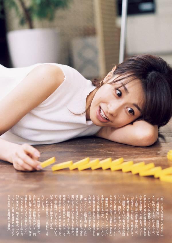 加藤綾子 カトパンの美脚など高画質な画像70枚の22枚目