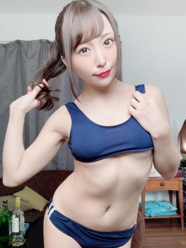おねだり娘 加藤ももか セックス画像 100枚のa07枚目