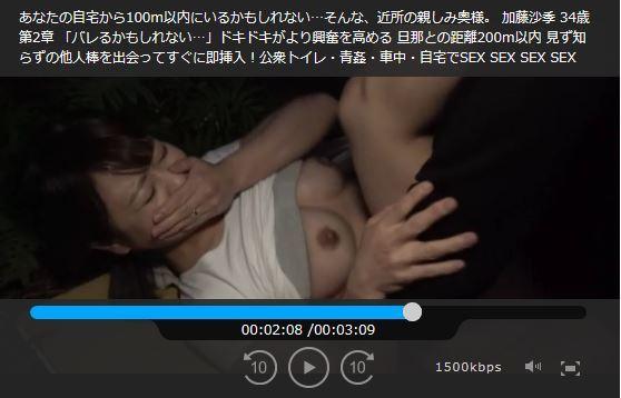 イキ狂う人妻 加藤沙季(かとうさき)34歳エロ画像66枚のc020枚目