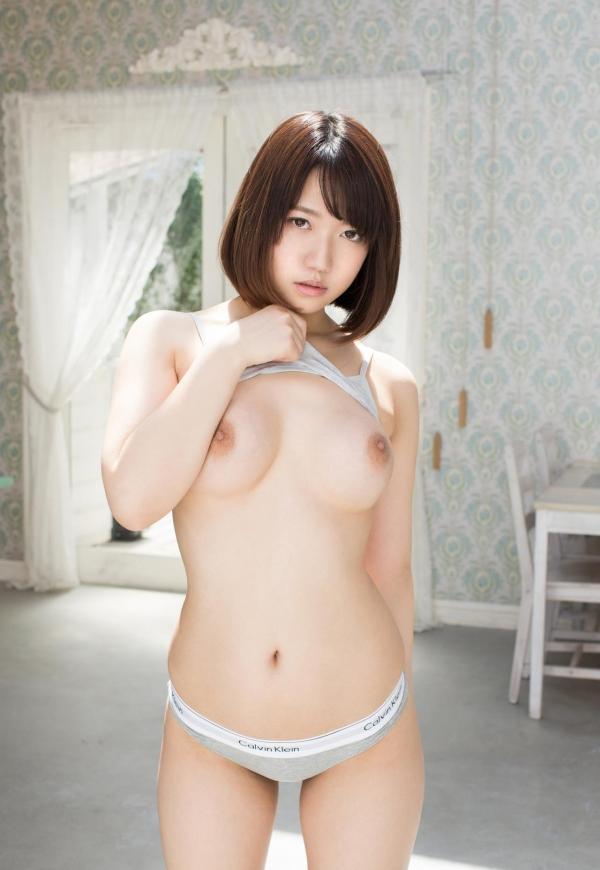 菊川みつ葉 ムッチリ美少女ヌード画像120枚の077枚目