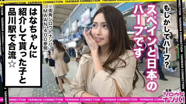 霧島レオナ(石田カレン)超美しい色白ハーフ美女エロ画像130枚のe032枚目