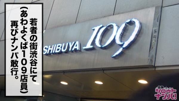 霧島レオナ(石田カレン)超美しい色白ハーフ美女エロ画像130枚のe052枚目