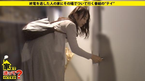 桐谷なお 巨乳グラマラスボディの妖艶美女エロ画像67枚のd004枚目